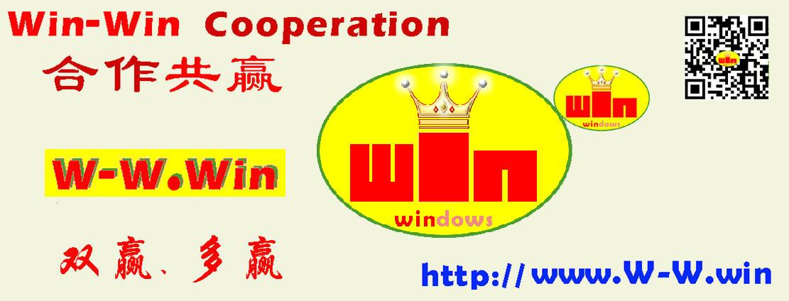 双赢    w-w.win
